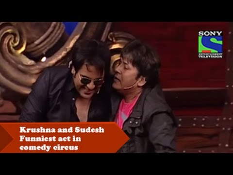 Video Krushna and Sudesh Funniest act in comedy circus download in MP3, 3GP, MP4, WEBM, AVI, FLV January 2017