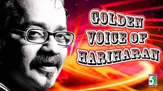 Video Golden Voice of Hariharan Super Hit Famous | Audio Jukebox MP3, 3GP, MP4, WEBM, AVI, FLV Agustus 2019