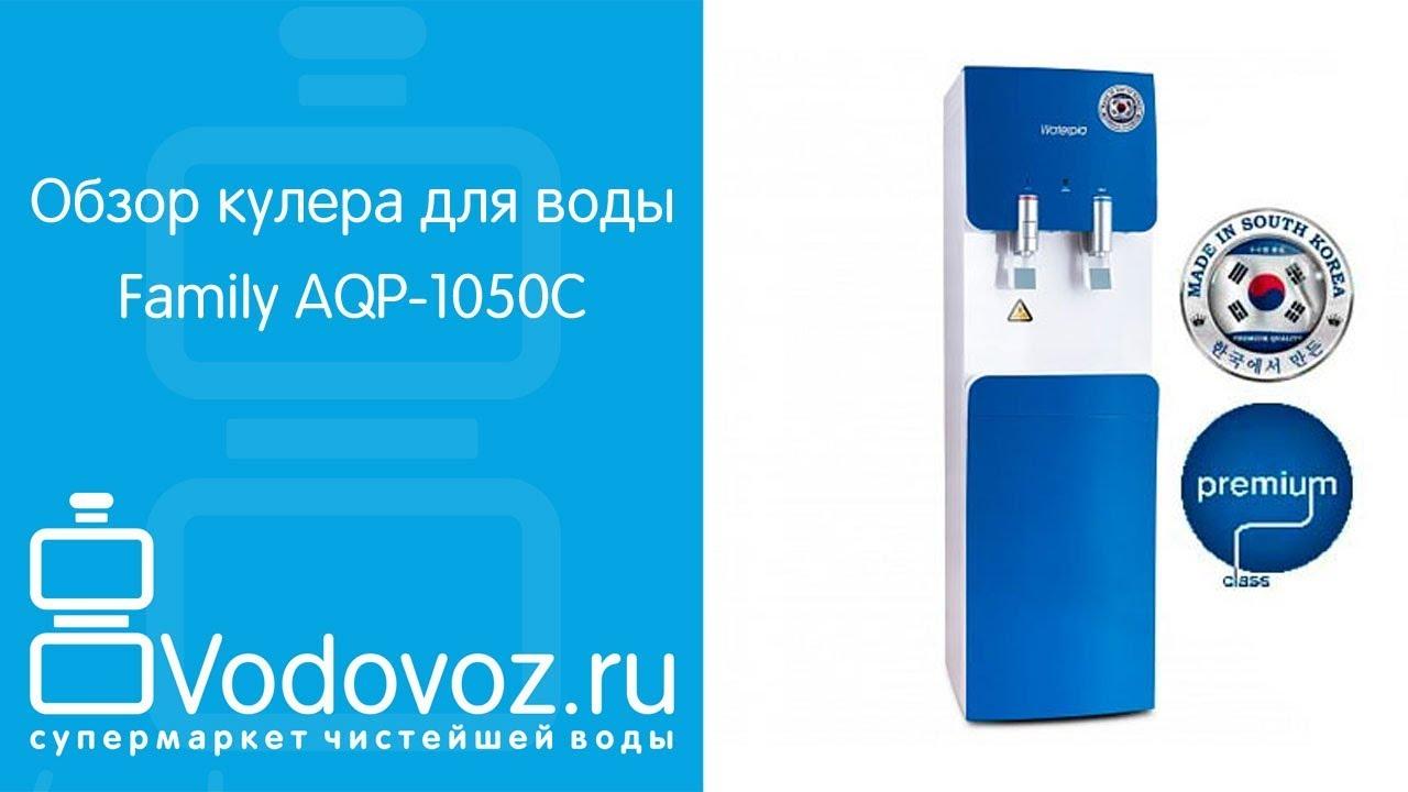 Обзор кулера для воды Family AQP-1050С