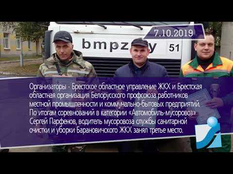 Новостная лента Телеканала Интекс 07.10.19.