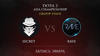 Secret vs Rave, game 1