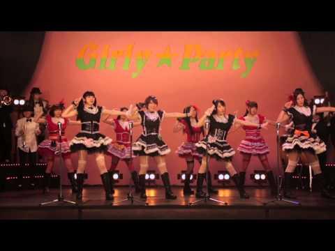 『Girly☆Party』 フルPV (魔法女子☆セイレーン #魔法女子 )