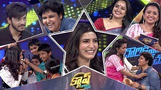Cash Latest Promo - 6th July 2019 - Oh Baby Samantha Akkineni,Teja Sajja,Nandhini Reddy,Pragathi