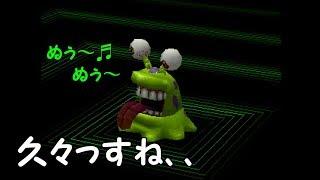 #121 デジモンワールド実況(Digimon World Playthrough Part121)