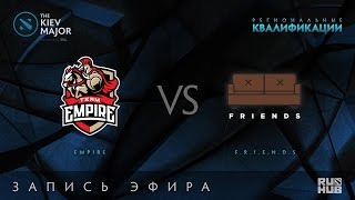 Empire vs F.R.I.E.N.D.S, Kiev Major Quals СНГ [Lex, Nexus]