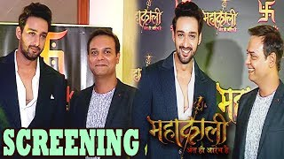 Saurabh Raj Jain aka Mahadev & producer Siddharth Kumar Tewary of Colors serial Mahakali at the first episode screening of Mahakali.. Interview.. ➤Subscribe Telly Reporter @ http://bit.do/TellyReporter➤SOCIAL MEDIA Links: ➤https://www.facebook.com/TellyReporter➤https://twitter.com/TellyReporter➤https://www.instagram.com/TellyReporter➤G+ @ https://plus.google.com/u/1/+TellyReporter