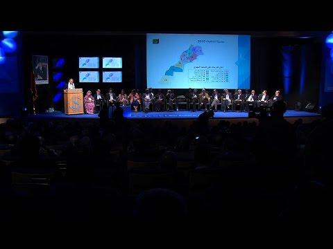 المجلس الوطني لحزب التجمع الوطني للأحرار يجتمع بالصخيرات في دورة عادية