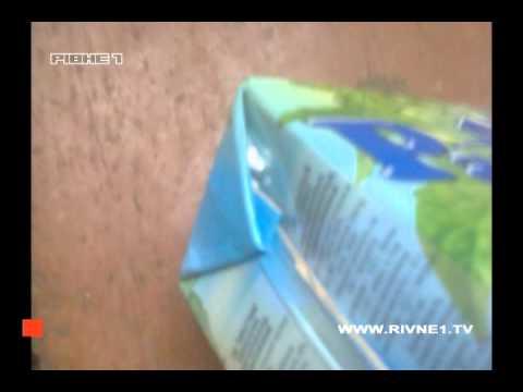У Городищенську виправну колонію надійшли наркотики у чаї та упаковці соку [ВІДЕО]