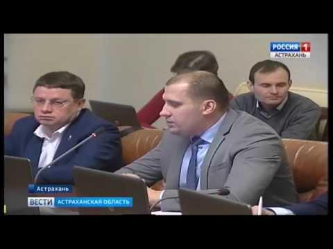 Неиспользуемые земли в Астраханской области