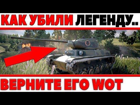 ЭТОТ МАЛЫШ ПЕРЕШЕЛ КОМУ-ТО ИЗ ВГ ДОРОГУ. ВЕРНИТЕ САМЫЙ ФАНОВЫЙ ТАНК ИГРЫ! ПРОСЬБА В world of tanks