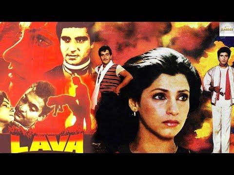Lava (1985) Super Hit Bollywood Movie | लावा | Raj Babbar, Dimple Kapadia  Rajiv Kapoor