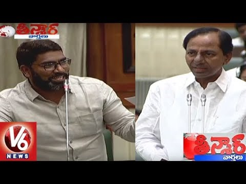 CM KCR Slams Opposition Over Formation Of Bangaru Telangana | Teenmaar News