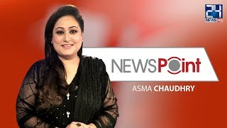 Video Another Step of Making Government Completed | News Point | Asma Chaudhry | 15 Aug 2018 | 24 News HD MP3, 3GP, MP4, WEBM, AVI, FLV Agustus 2018