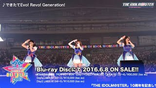 Video THE IDOLM@STER M@STERS OF IDOLWORLD!!2015 Live Blu-ray 【第一弾】 MP3, 3GP, MP4, WEBM, AVI, FLV November 2018