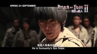 Attack On Titan   Part 2  In Cinemas 24 Sep 2015