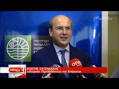 Συνάντηση κ. Χατζηδάκη με ΓΕΝΟΠ-ΔΕΗ – Το σχέδιο της κυβέρνησης | 18/09/2019 | ΕΡΤ