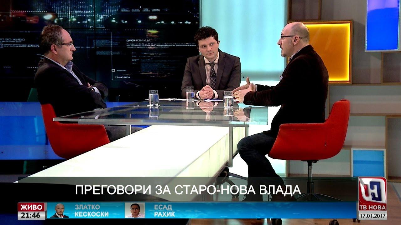 Преговори за старо-нова влада