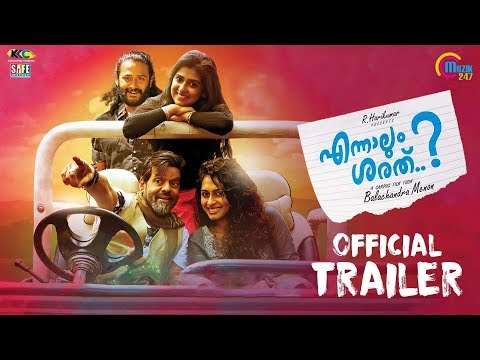 Ennaalum Sarath..? | Official Trailer | Balachandra Menon