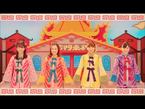 , title : '【ももクロMV】『笑一笑 ~シャオイーシャオ!~』MUSIC VIDEO'