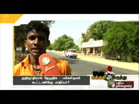Responses-to-Puthiyathalaimurais-Common-Query-Public-Opinion-07-04-16