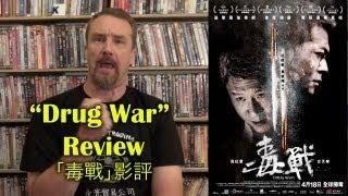 Nonton Drug War/毒戰 Review Film Subtitle Indonesia Streaming Movie Download