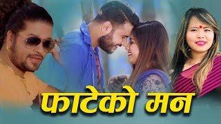 Fateko Man - Puskal Sharma & Muna Thapa Magar