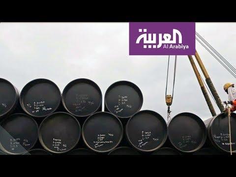 العرب اليوم - شاهد: التوترات في المنطقة تدعم أسعار النفط
