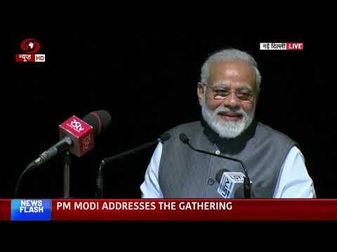 Book release on Former PM Chandra Shekhar: PM Modi addresses the gathering