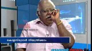 Ayurvedic Treatment of  lowering Cholesterol -Doctor Live 30th July 2013 ഡോക്ടര്‍ ലൈവ് Video