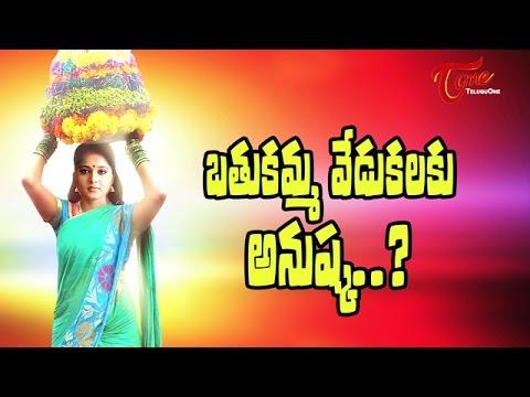 Rudramadevi Anushka Participates in Bathukamma Fest !