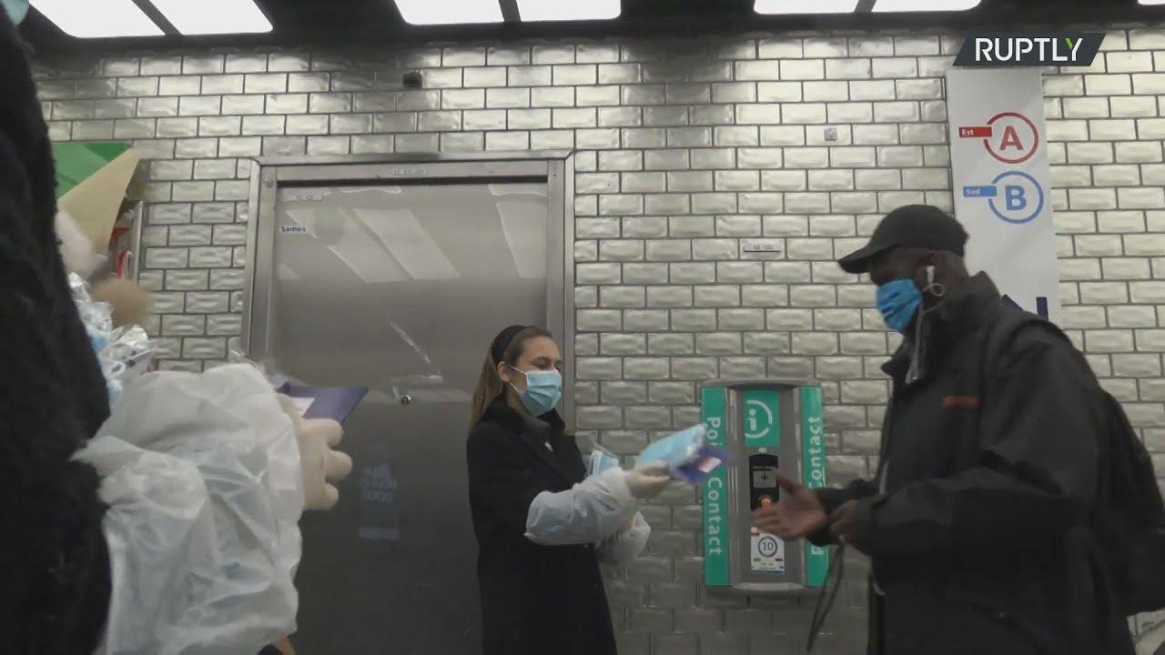 Γαλλία:Το μετρό του Παρισιού μοιράζει μάσκες και αντισηπτικό καθώς οι περιορισμοί αίρονται σταδιακά