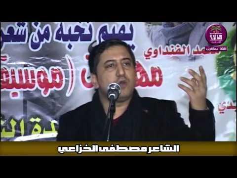 الشاعر مصطفى الخزاعي || مهرجان موسيقى الوجع || 2016