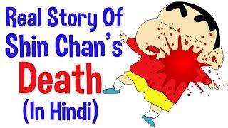 [HINDI] Shin Chan की असली कहानी | Real Story Of Shin Chan In Hindi | Shinchan Hindi Full HD