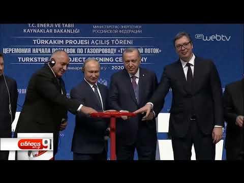 Διπλωματική πρωτοβουλία ΗΠΑ για τα Ελληνο-τουρκικά | 10/01/2020 | ΕΡΤ
