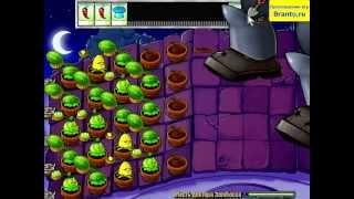 Растения против Зомби - Мини-игра 20