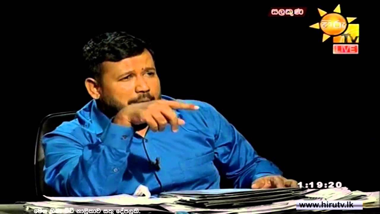 Wilpattu Jungle Case Ananda Sagara Thero And Rishad