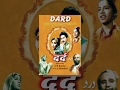 Video: Dard (1947) - Classical Bollywood Movie - Full Hindi Film - Hit Songs