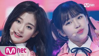 Video [fromis_9 - To Heart] KPOP TV Show | M COUNTDOWN 180208 EP.557 MP3, 3GP, MP4, WEBM, AVI, FLV September 2018
