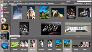 Curso On Line Adobe Lightroom
