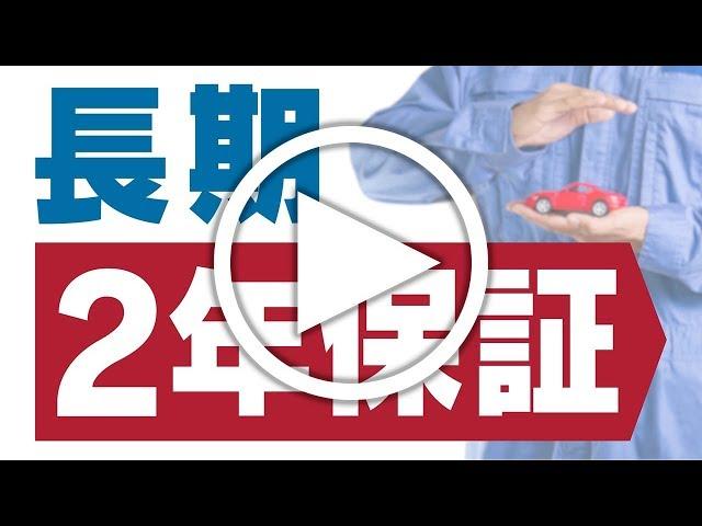 (株)カーサポートHIDEの動画