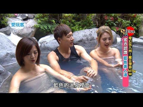 浴巾正妹「濕身出水瞬間」太性感!小鐘錄外景被發現「GG有反應」!