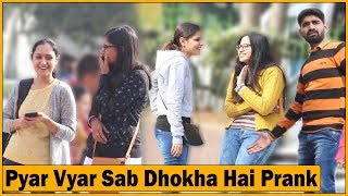 Video Pyar Vyar Sab Dhokha Hai Prank - Comment Trolling #16 | The HunGama Films MP3, 3GP, MP4, WEBM, AVI, FLV Januari 2019