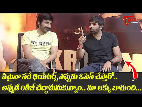 KRACK Movie Team Exclusive interview | Gopichand Malineni | Ravi Teja | TeluguOne Cinema