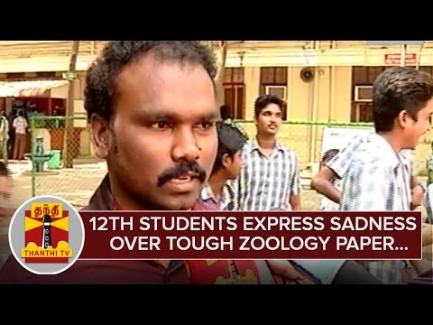 12th-Students-express-Sadness-over-Tough-Zoology-Question-Paper--Thanthi-TV