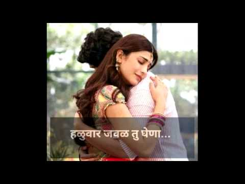Video He shwas tuze...by- hitesh bhoir (jaskhar) download in MP3, 3GP, MP4, WEBM, AVI, FLV January 2017