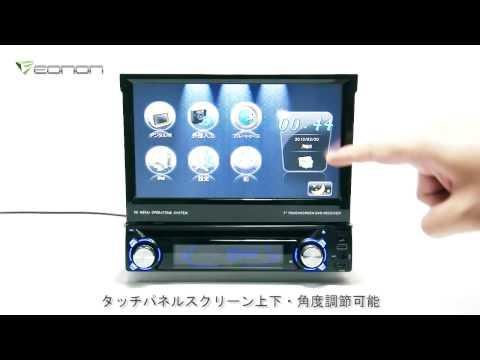 Eonon G1310J  2012版4G地図カーナビ★7インチWVGA液晶搭載1DIN DVDプレーヤー