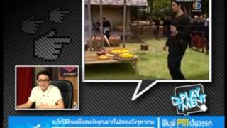 Play Ment 3 June 2013 - Thai TV Show