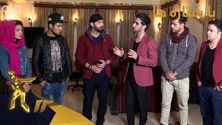 Video Ba Setara Ha - Afghan Star Season 12 - (Ep. 27 & 28) MP3, 3GP, MP4, WEBM, AVI, FLV Februari 2017