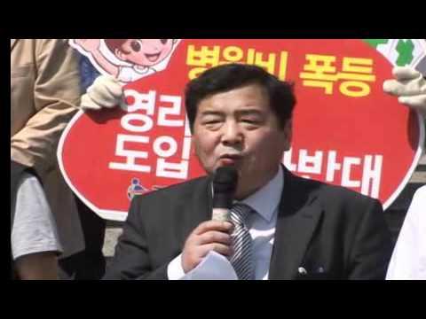 [영상뉴스] 영리병원 도입 반대 노동시민사회단체 기자회견 및 대국민 캠페인