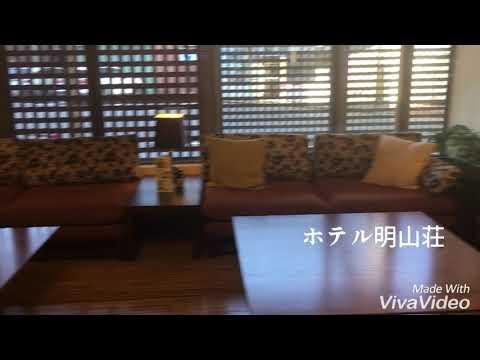 ラグーナ近郊温泉旅館!デート・家族もOK〜三谷温泉・蒲郡(愛 …